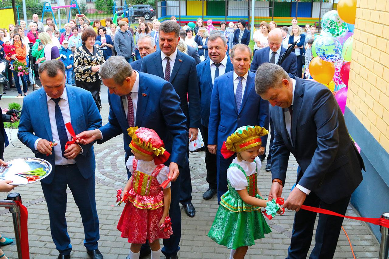 Второй корпус нового детского сада открыли в Брянске на улице Новозыбковской