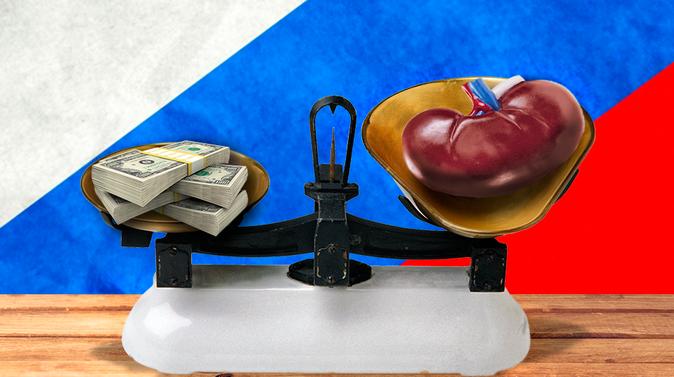 Отчаявшиеся россияне ради ипотеки продают свои органы