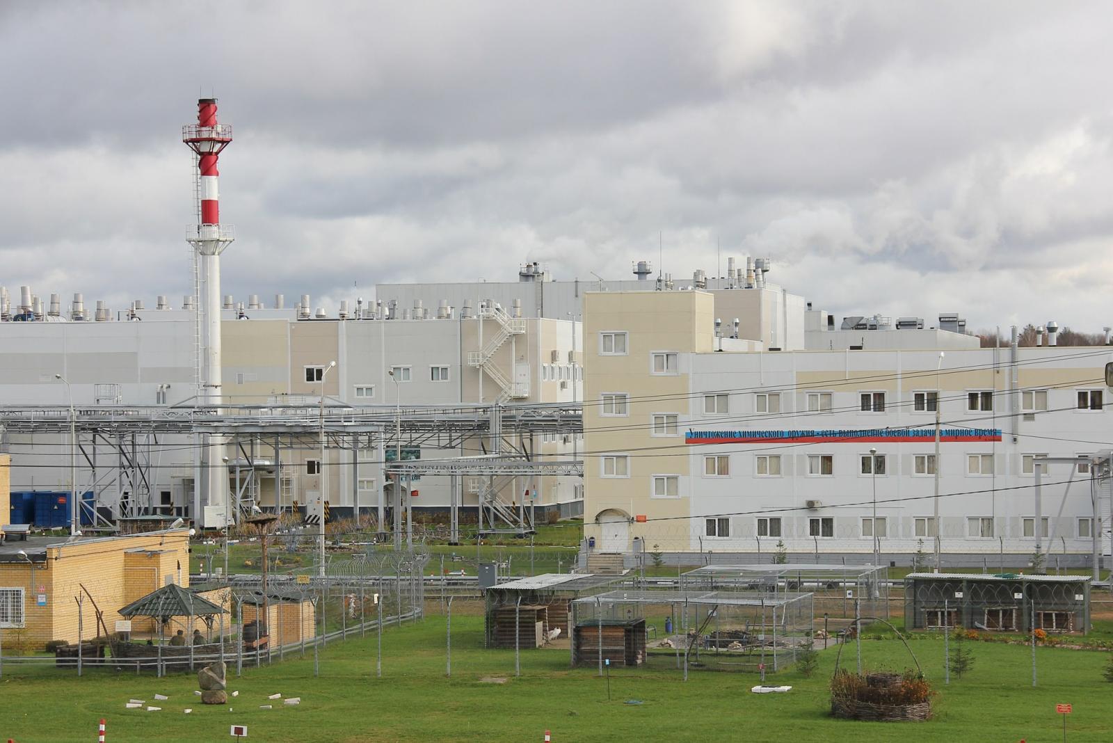 Правительство РФ выделит Брянской области землю под детоксикацию химоружия