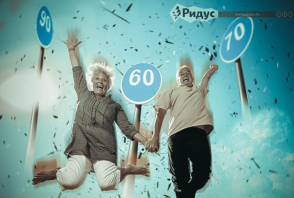 В России все больше долгожителей