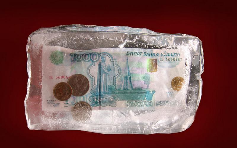 Заморозку накопительных пенсий опять продлили для экономии бюджета