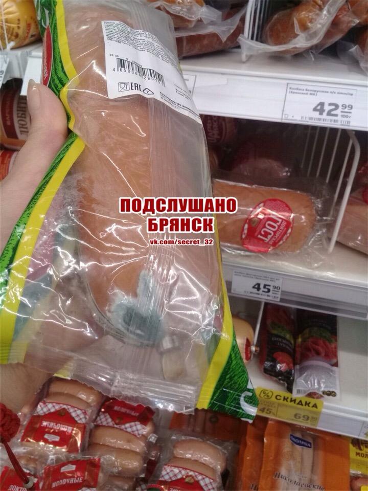 Колбасу с плесенью предлагают купить брянцам