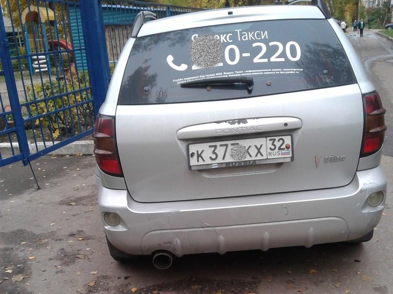 Дорогу в брянский детский сад перегородило такси