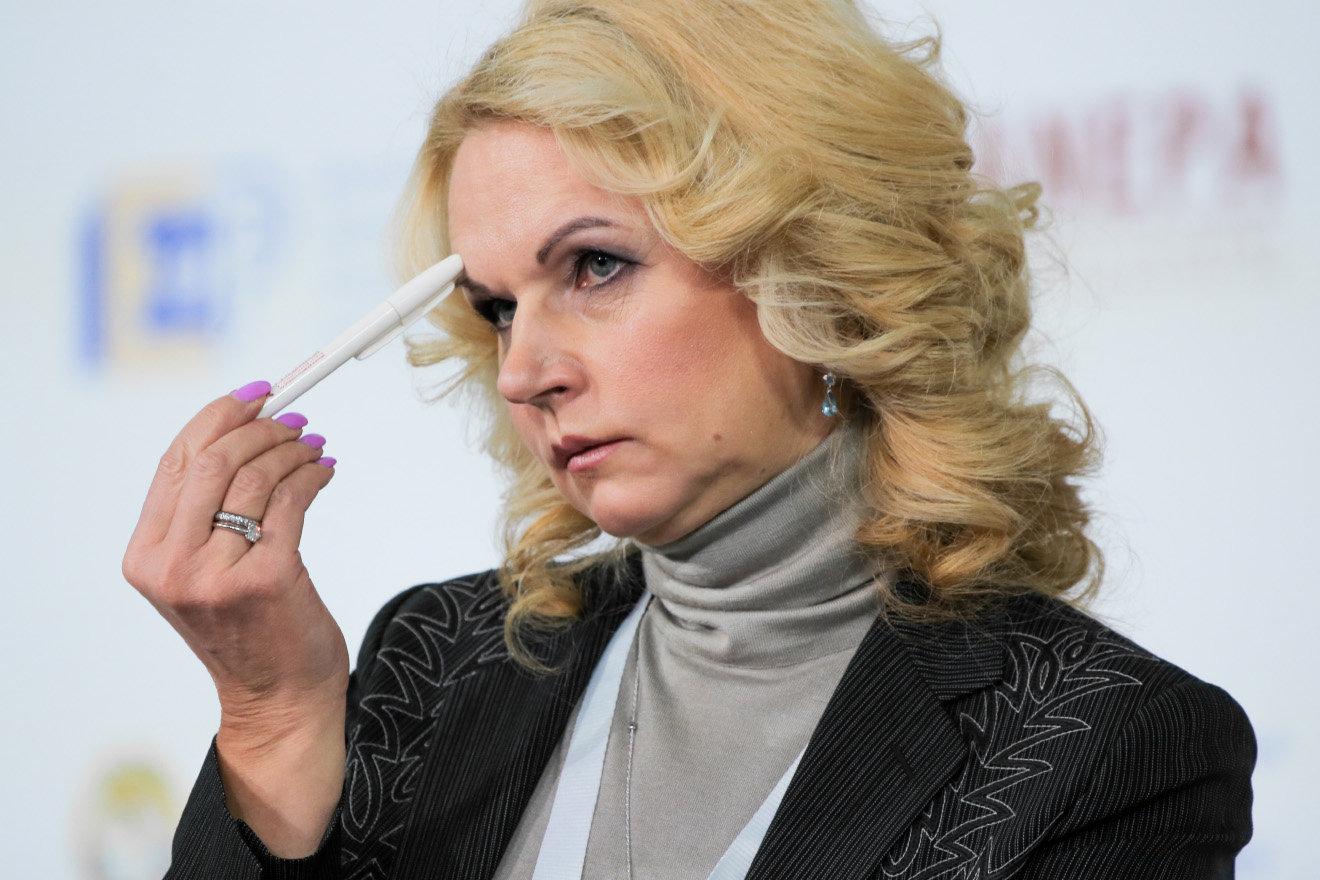 Голикова назвала самую сложную задачу вмайском указе президента
