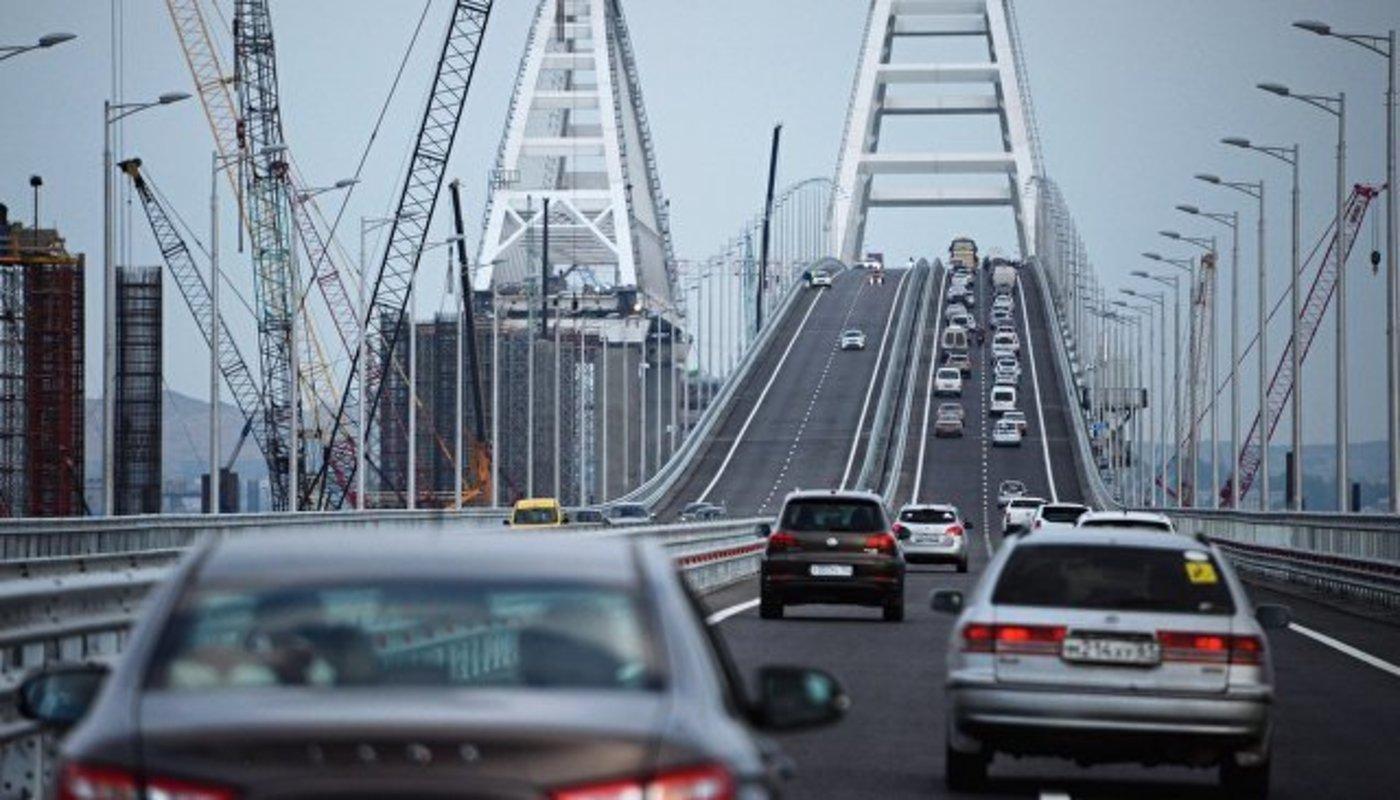 Первое ДТП произошло наКрымском мосту