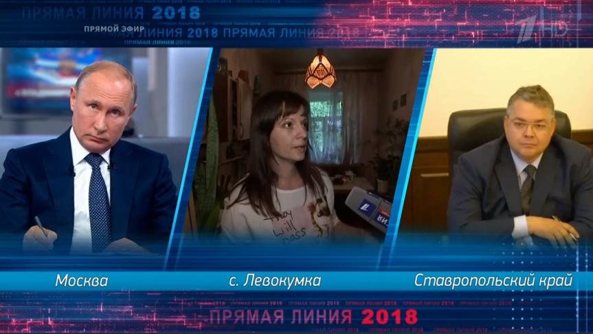Триллион на медицину и Третья мировая война: Путин уже ответил на неудобные вопросы