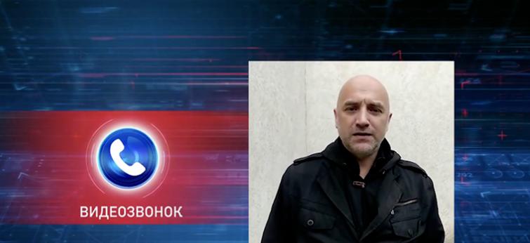 Прилепин инкриминировал Путину политическую изворотливость