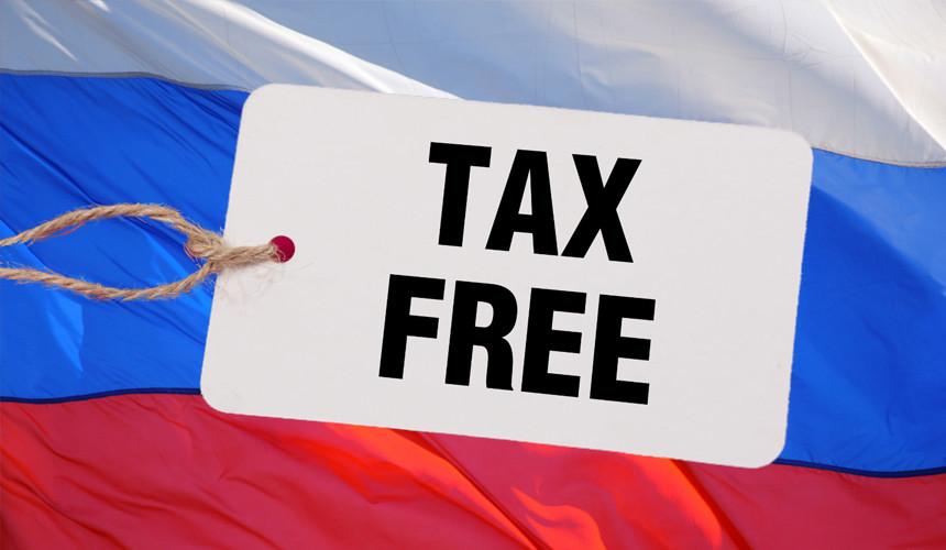 Система tax free заработает по всей России в2019 году