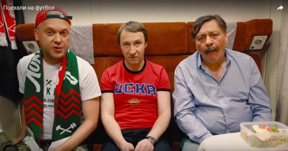 Брянский актер Андрей Кайков снялся вролике кЧМ-2018