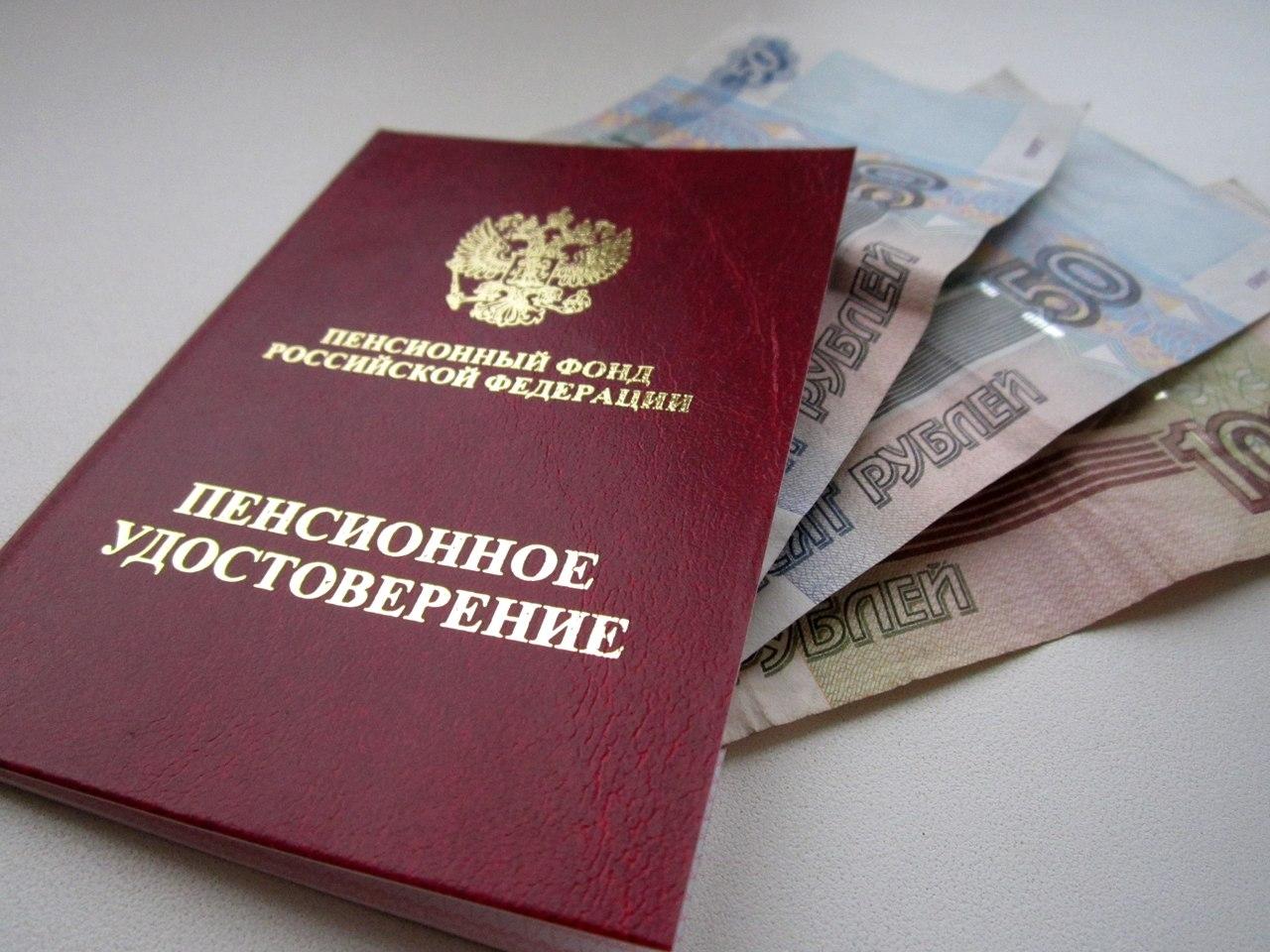 Татьяна Петрухина: «Пенсионную реформу нужно проводить с учетом мнений регионов»