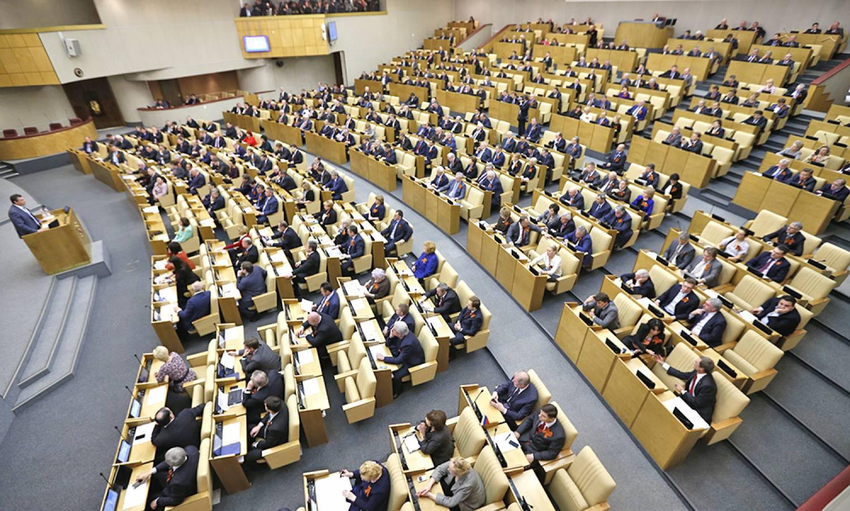В Госдуме предложили альтернативу пенсионной реформе