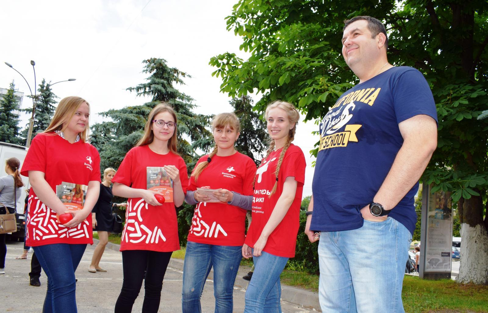 В Брянске во Всемирный день донора сдали кровь 110 человек (ФОТО)