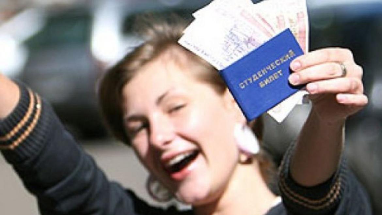 Дорогая дорога кзнаниям: вРоссии предложили ввести льготы напроезд для студентов