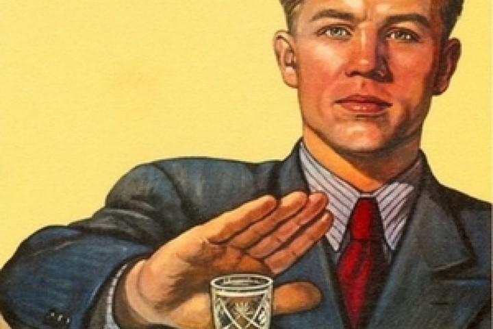 Алкоголя небудет: встолице объявят «сухой закон»