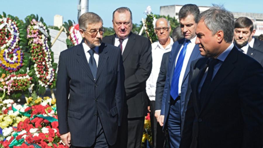 Делегация из России отдала дань памяти Фиделю Кастро