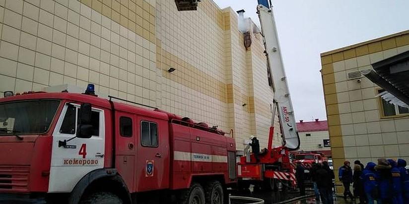 Командир пожарного звена стал фигурантом уголовного дела опожаре вТЦ «Зимняя вишня»