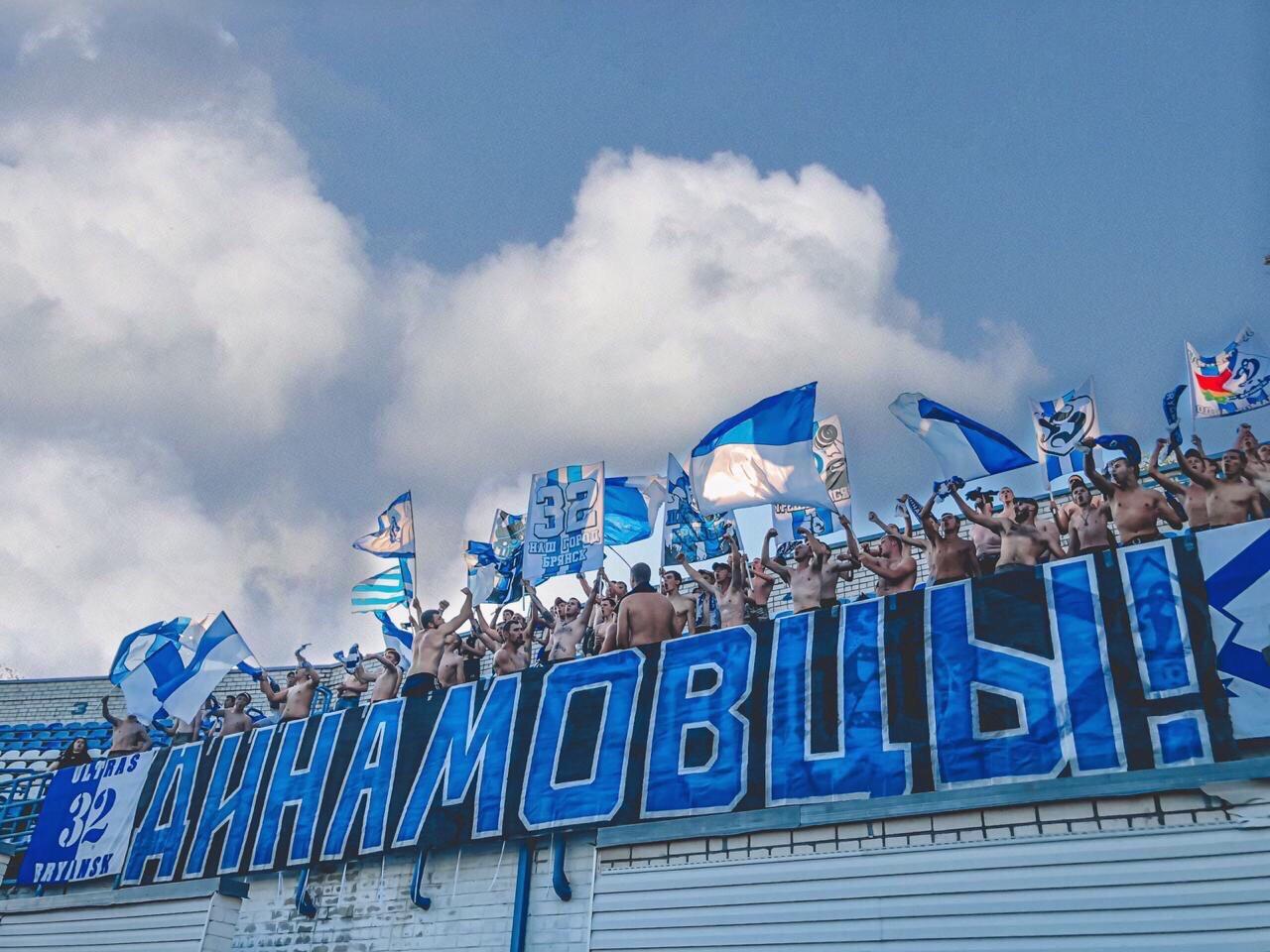 Росгвардия заранее призвала к порядку брянских фанатов