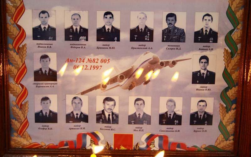 В Брянске состоится турнир по самбо в память о сещинских летчиках