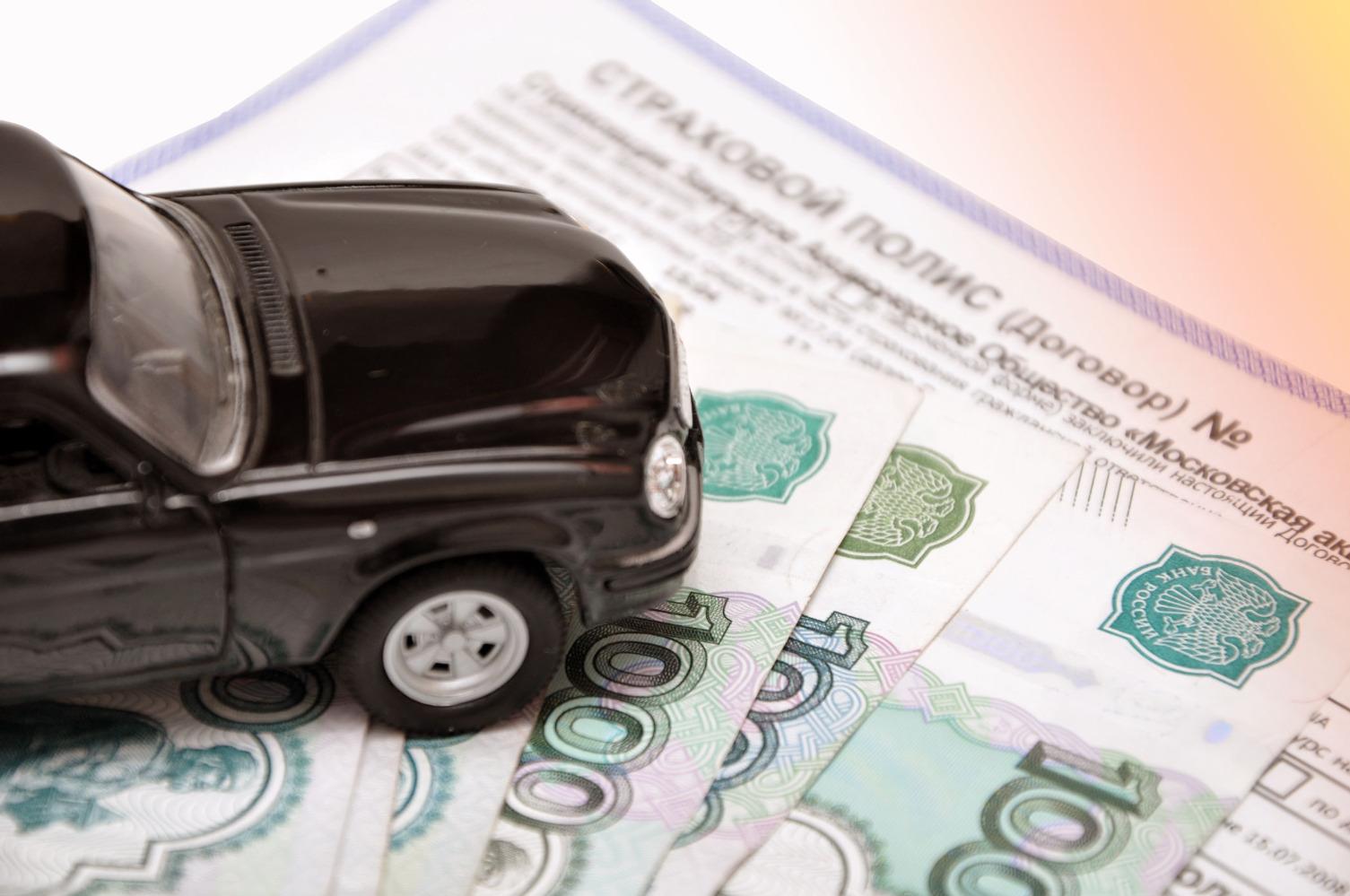 Штраф заотсутствие полиса ОСАГО вырастет допяти тысяч рублей