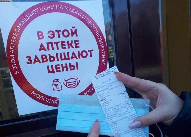 В брянских аптеках активисты искали завышенные цены на медицинские маски