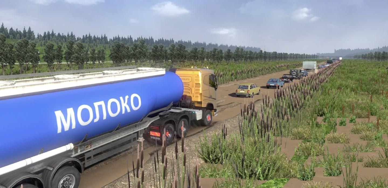 В Брянскую область не пустили более 20 тонн молока из Беларуси