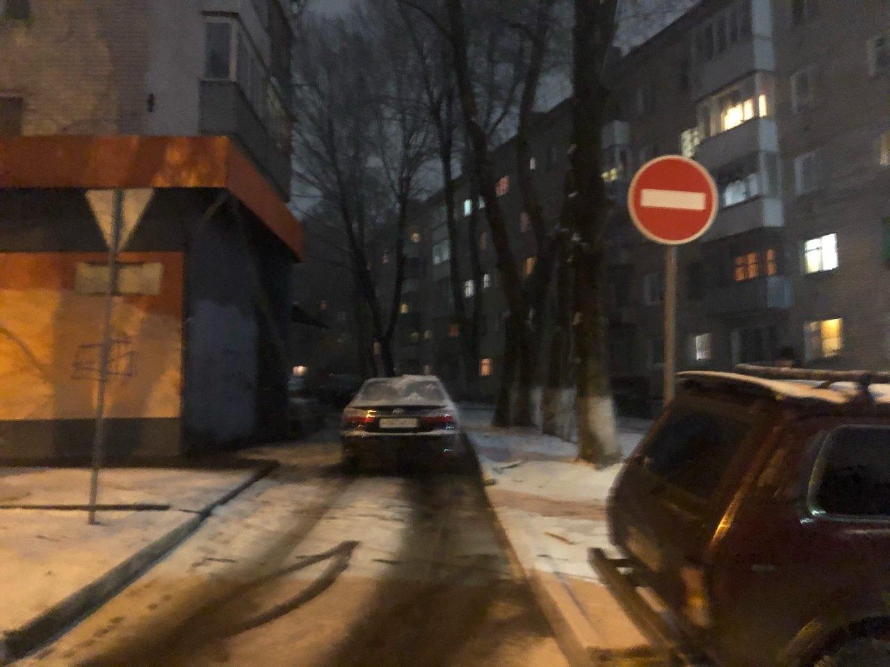 В Брянске сфотографировали наглого водителя «Тойоты»