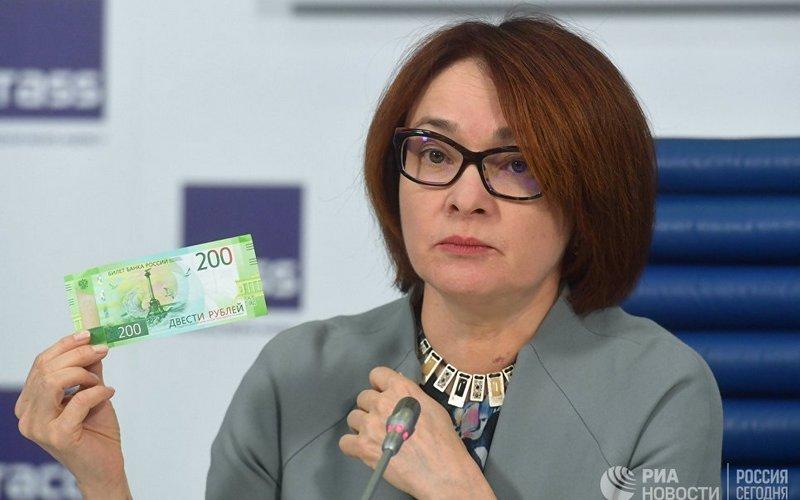 Встречайте новые купюры 200 и2000 рублей!