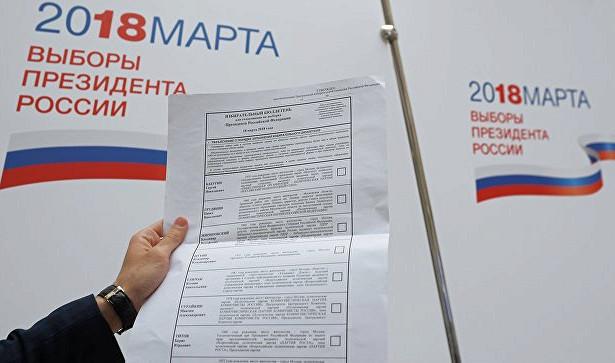 Выборы-2018: Ростуризм разработал памятку поголосованию впутешествиях