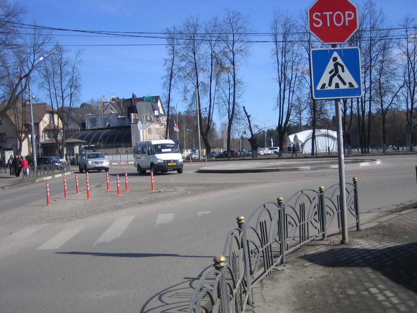 ВПравила дорожного движения опять внесли изменения