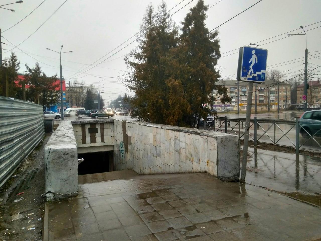 Брянцы ждут ремонта подземного перехода на Полтиннике