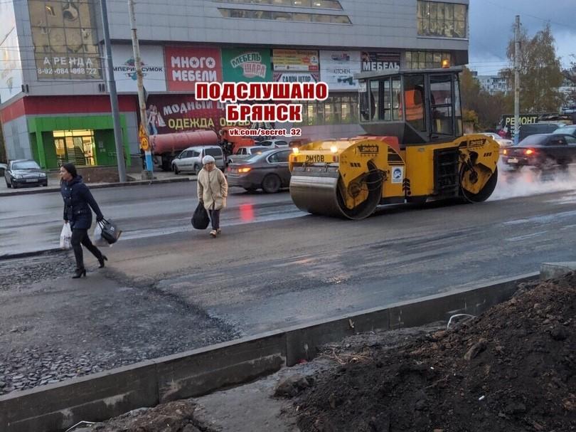 Пешеходов-экстремалов не смутил каток