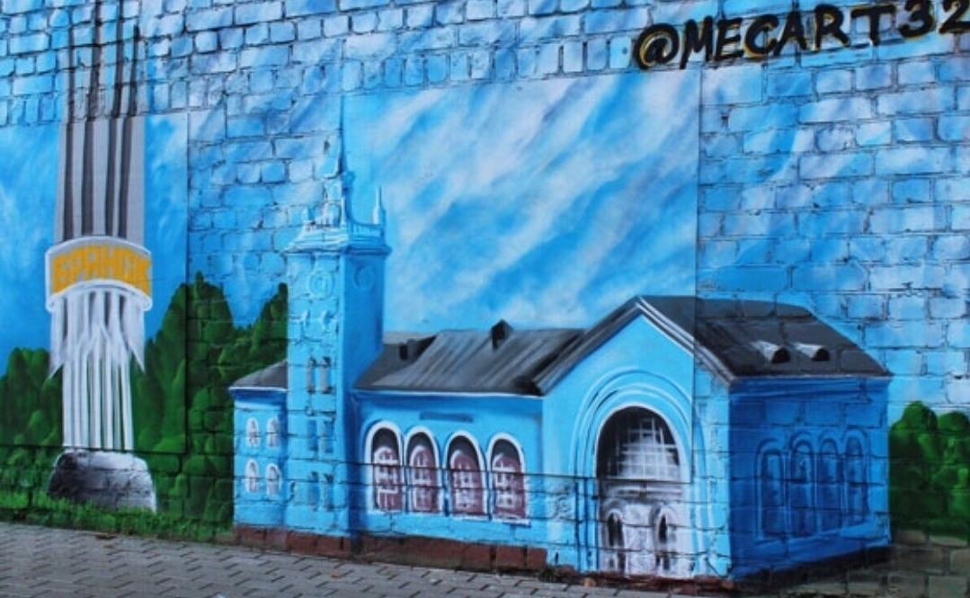 Территорию брянского стальзавода предложили покрыть граффити