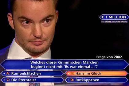 15 лет адвокат из Германии готовился выиграть в «Кто хочет стать миллионером?»