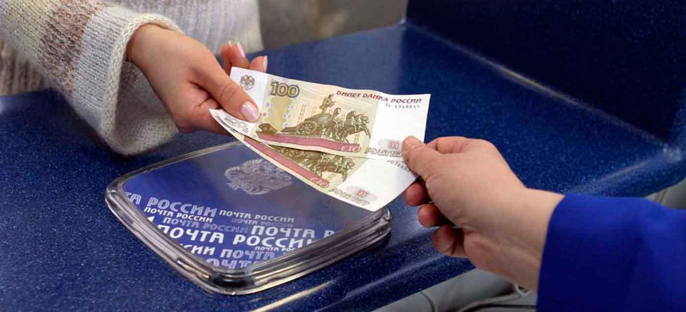 Почта России опять поднимет цены наотправку писем ибандеролей