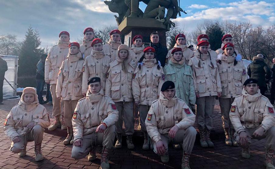 В Брянске почтили память воинов-интернационалистов
