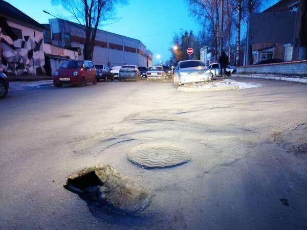 В центре Брянска заметили провал асфальта