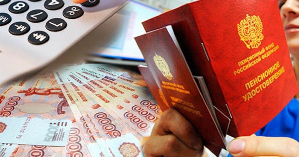 Брянские депутаты одобрили предпенсионные льготы