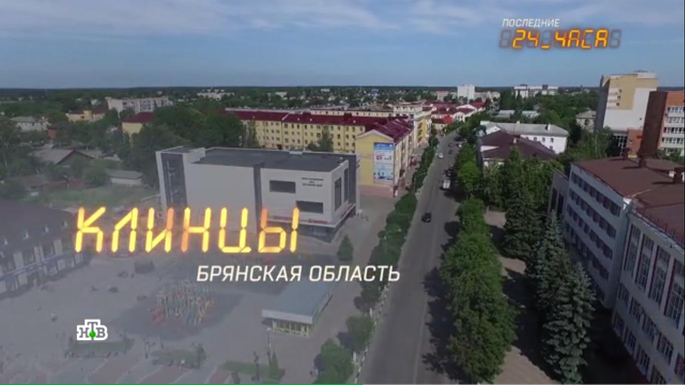 Гибель парня из Клинцов расследовали экстрасенсы на федеральном канале