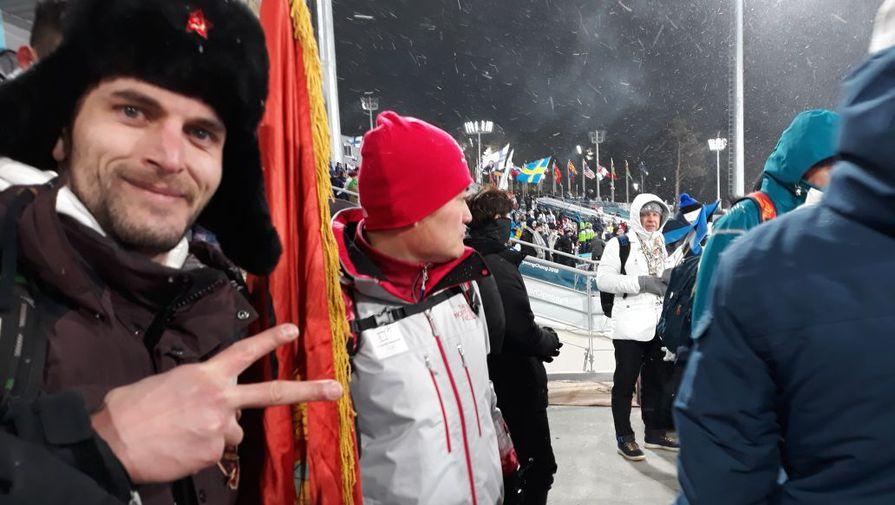 Русских болельщиков выгоняют солимпийских стадионов
