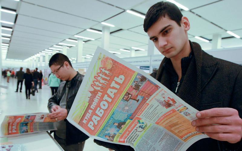 Половина российских студентов ходит на работу вместо лекций
