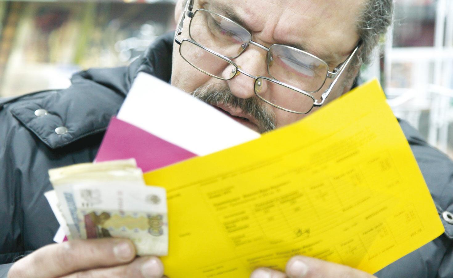 ВБрянске повысят тарифы ЖКХ