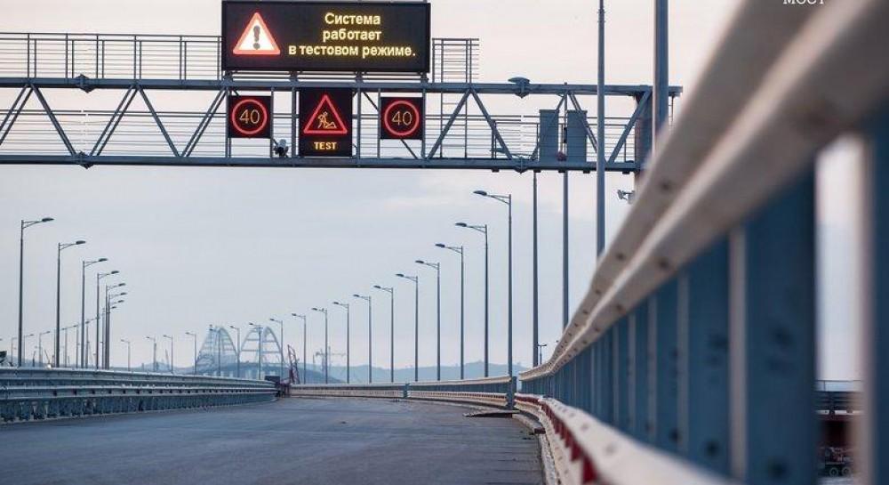 Крымский мост закроют