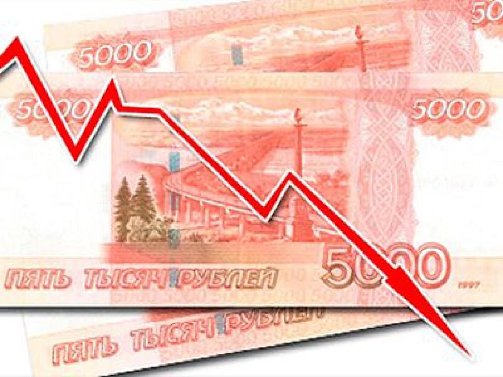 Рубль резко падает а доллар растет