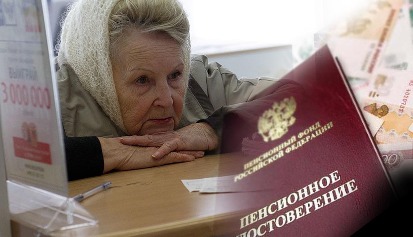 Ожидается прибавка к пенсиям у работающих россиян