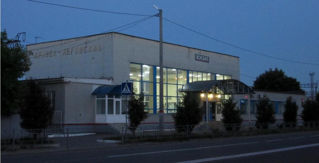 В области отремонтируют четыре вокзала