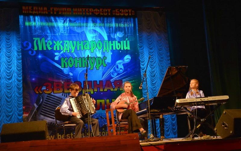 В Брянске определили лауреатов международного конкурса «Звездная волна»
