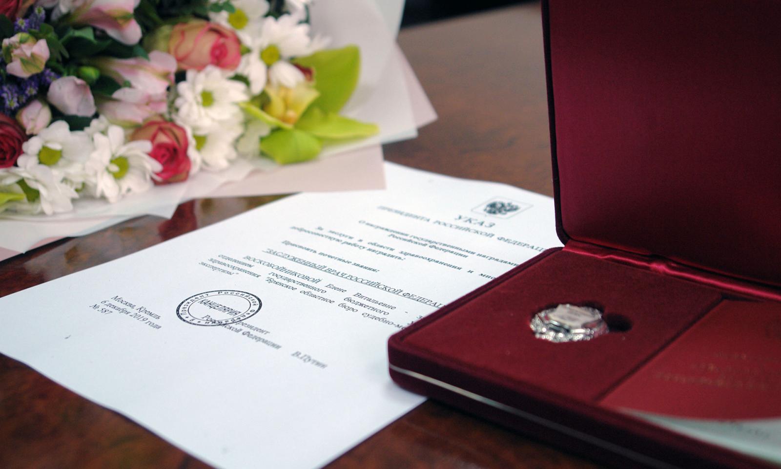 Брянский судмедэксперт стала заслуженным врачом России