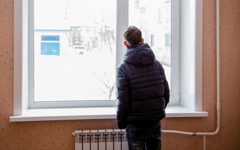 В Брянске сиротам купят квартиры на 65 миллионов рублей